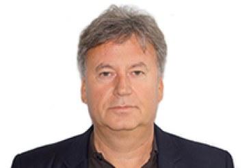 ст. пр. Ивайло Иванов Томов – преподавател по английски език
