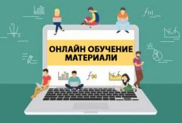 Теоретични материали за дистанционно обучение по спорт предоставени от ас Петя Славчева доктор